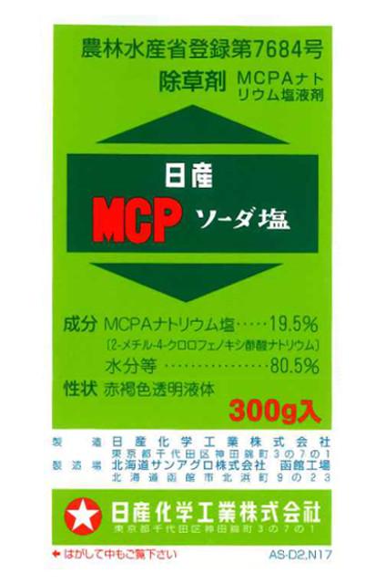 【送料無料】MCPソーダ塩 (液剤) 300gX40本入
