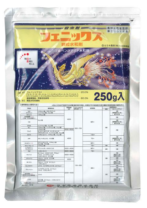 農薬 フェニックス 顆粒水和剤 250g 代引き不可 人気 おすすめ