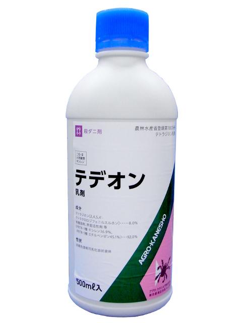 テデオン乳剤 500ml×20本セット