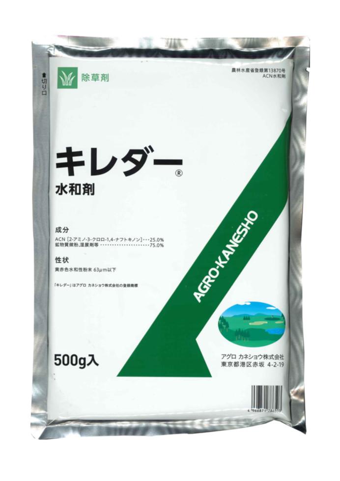 ゼニゴケ イシクラゲ 除草剤 実物 500g キレダー水和剤 売却
