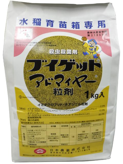 【送料無料】ブイゲットアドマイヤー粒剤 1kgX12袋
