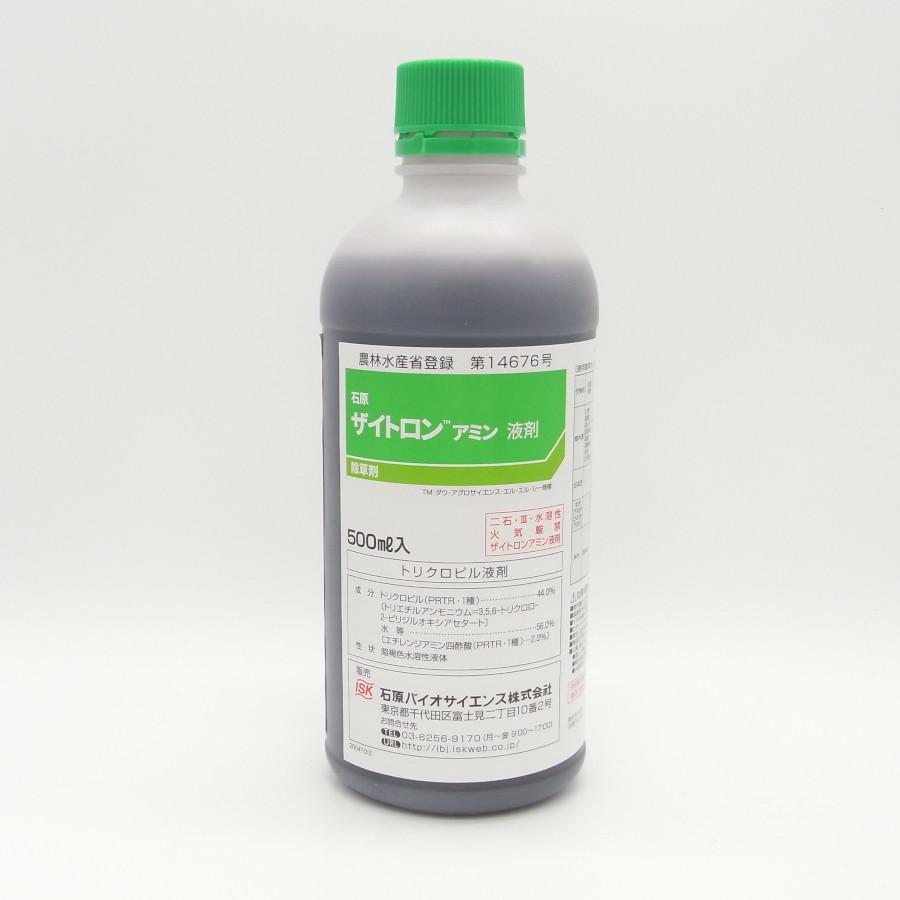 ザイトロン 正規品送料無料 在庫限り アミン液剤 ザイトロンアミン液剤 500ml