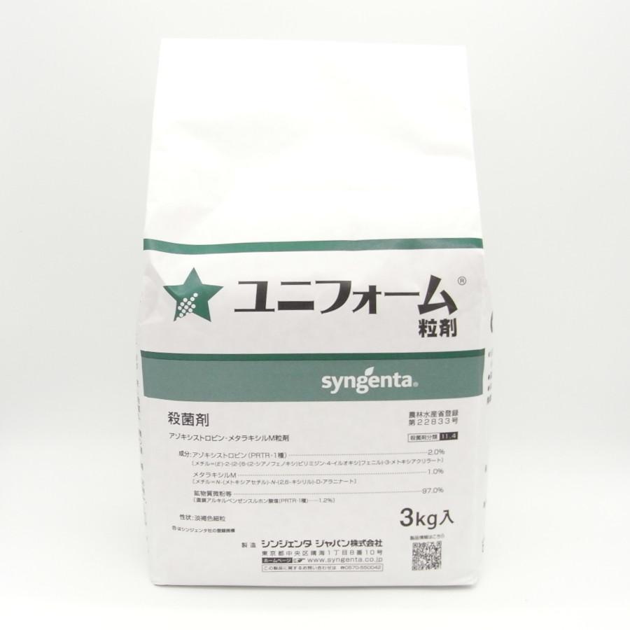 激安 殺菌剤 卓抜 ユニフォーム粒剤 3kg