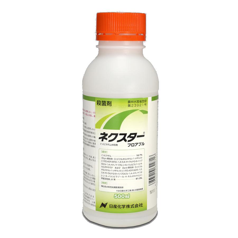 新成分イソピラザム配合 殺菌剤 日時指定 500ml セール 登場から人気沸騰 ネクスターフロアブル