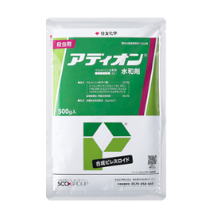 農薬 殺虫剤 誕生日/お祝い アディオン水和剤 激安通販 500g