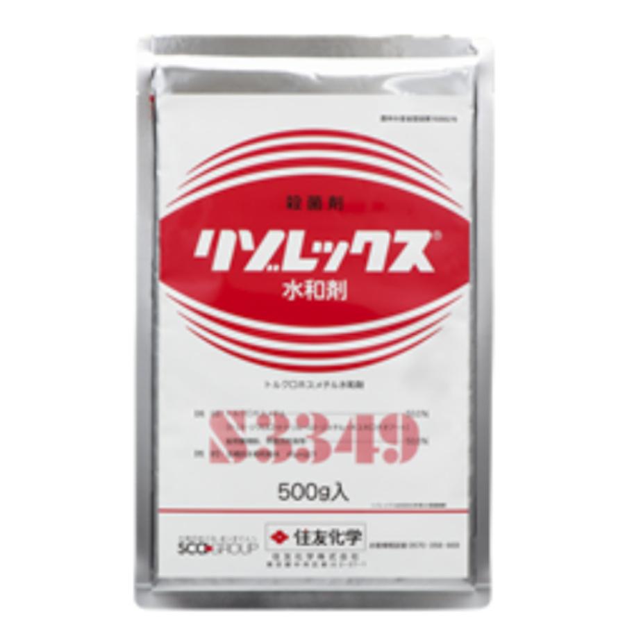 (訳ありセール 格安) 殺菌剤 リゾレックス水和剤 500g×20袋セット 新作 人気