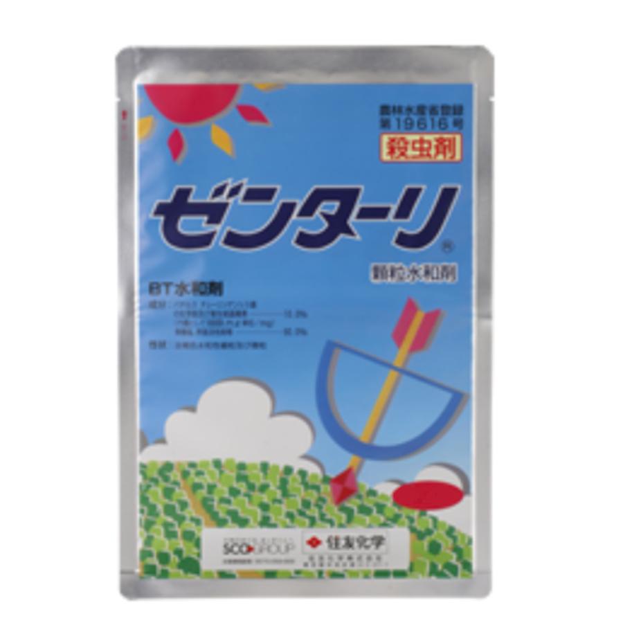 日本メーカー新品 農薬 お中元 ゼンターリ 500g 顆粒水和剤