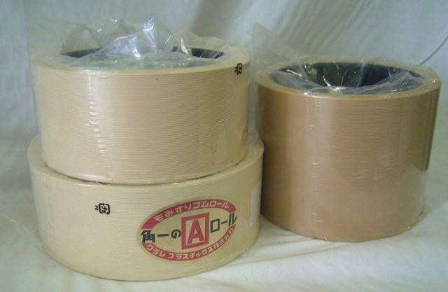 ファッション通販 カクイチ バンドー 籾摺りロール もみすりロール ヤンマー異径大40 人気海外一番 自動用