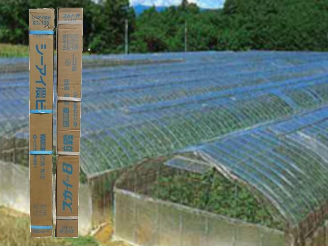 農業用ビニール 厚み0.1mmX幅400cmX長さ100m