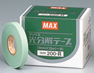 マックステープナー用 光分解テープ 200-R 10巻×30箱セット