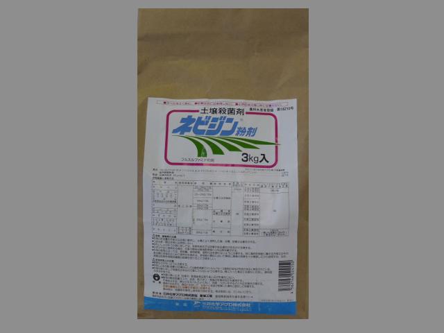 【送料無料】ネビジン粉剤 3kgX8袋
