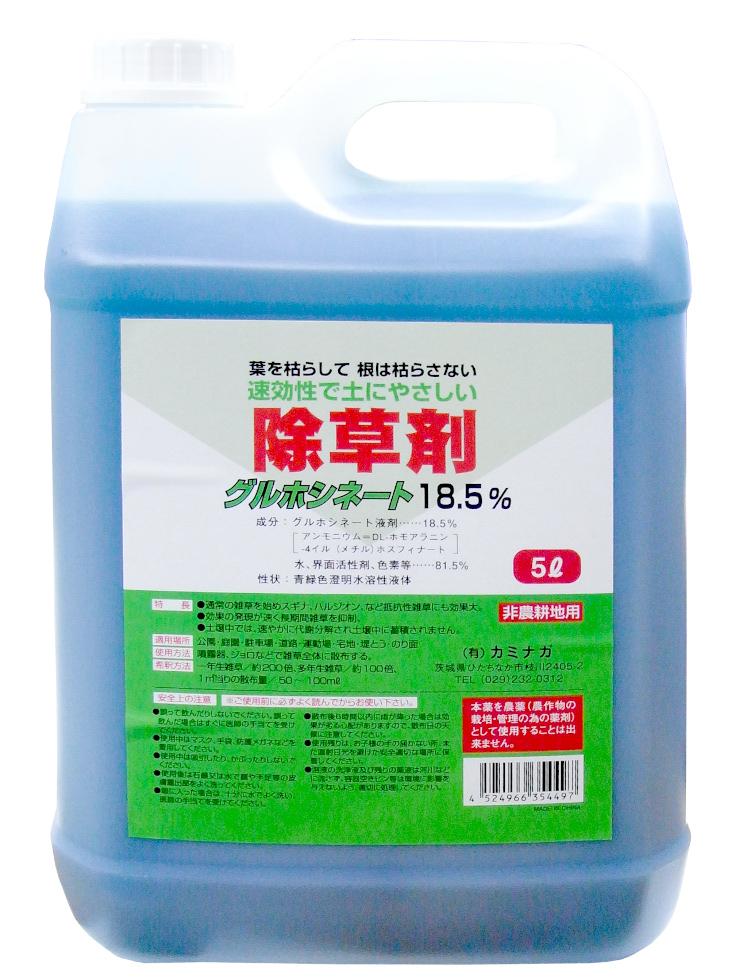 堅実な究極の グルホシネート 店 18.5% 5L×4本セット:農援 除草剤-ガーデニング・農業