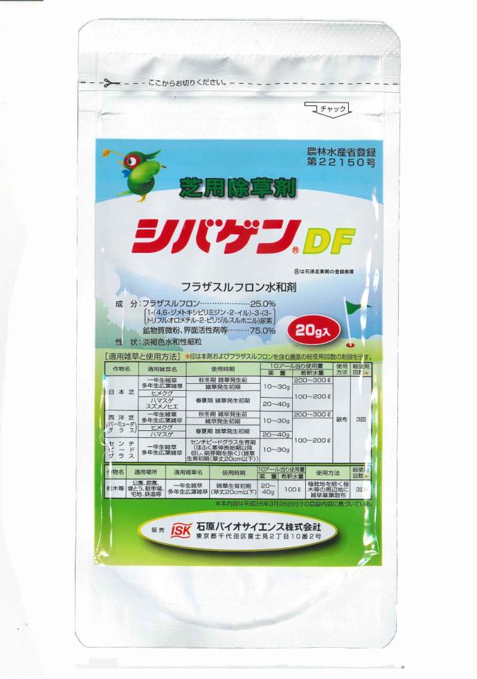 公式ショップ 超激安特価 芝生用除草剤 有効期限:25年10月 シバゲンDF 20g
