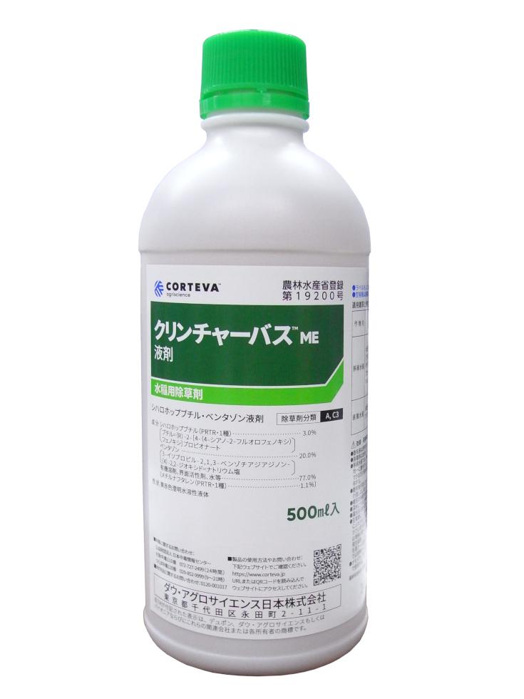 【有効期限24年10月】クリンチャーバスME 液剤 500mlX40本
