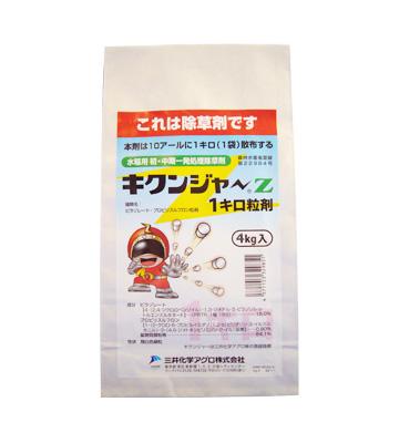 【送料無料】キクンジャーZ1キロ粒剤 4kgX4袋