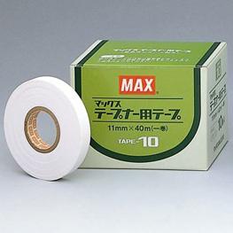 マックステープナー用テープ TAPE-10 10巻 30箱入