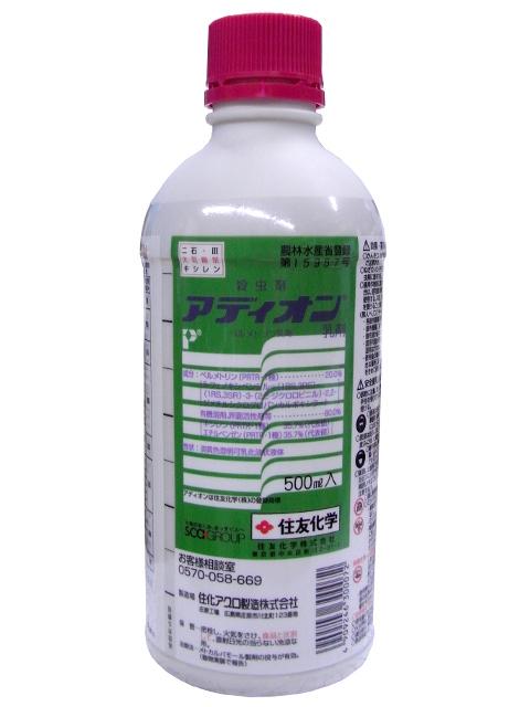 アディオン乳剤 500ml×5本セット