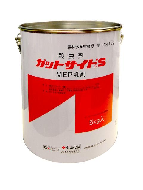 ガットサイドS 5kg×4缶セット