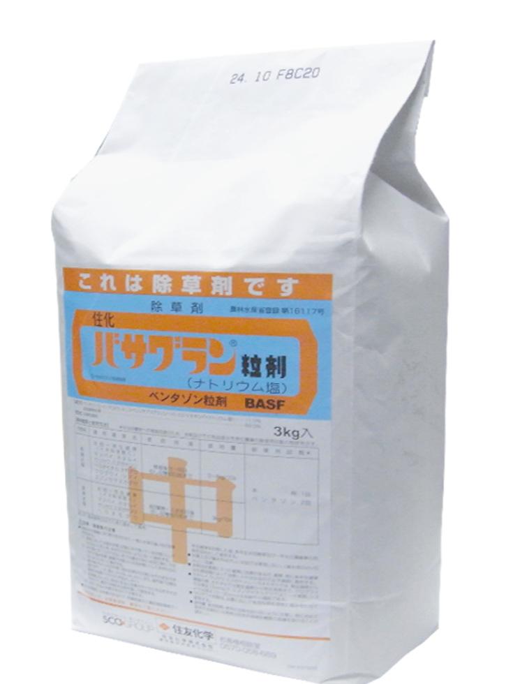 【有効期限23年10月】【送料無料】バサグラン粒剤 3kgX8袋