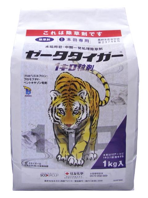 ゼータタイガー1キロ粒剤 1kg×12袋セット