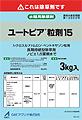 メーカー公式 割引 水稲用除草剤 送料無料 OAT ユートピア15粒剤 3kgX6袋