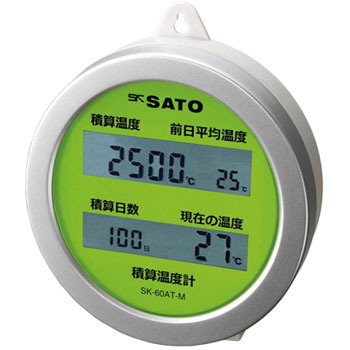 佐藤計量機製作所 収穫どき 積算温度計 SK-60AT-M
