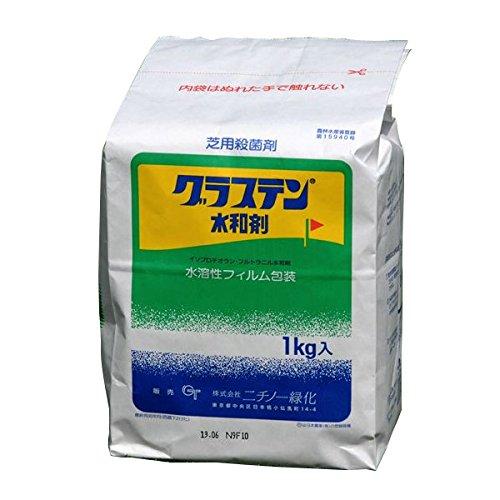 【25%OFF】 1kgX10袋:農援 店 【送料無料】グラステン水和剤-ガーデニング・農業