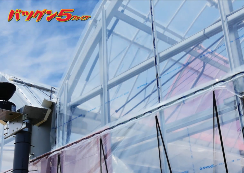 農PO スカイコート バツグン5(旧テキナシ5) 厚み0.15mmX幅200cmX長さ100m