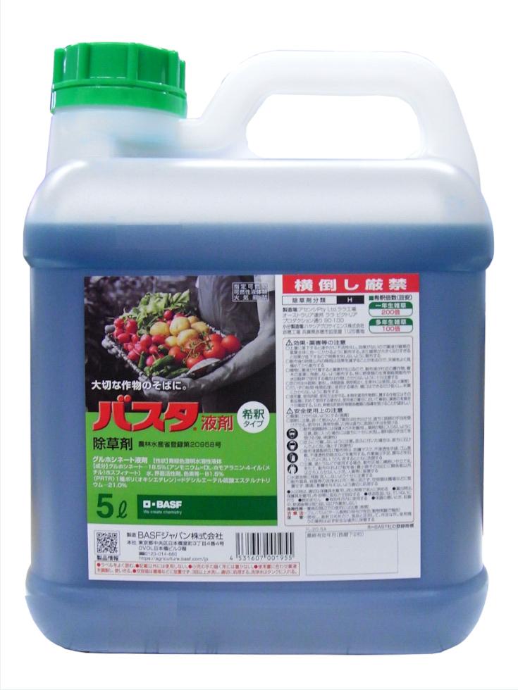 除草剤 グルホシネート バスタ液剤 有効期限24年10月 数量限定手袋付 人気商品 通常便なら送料無料 5L