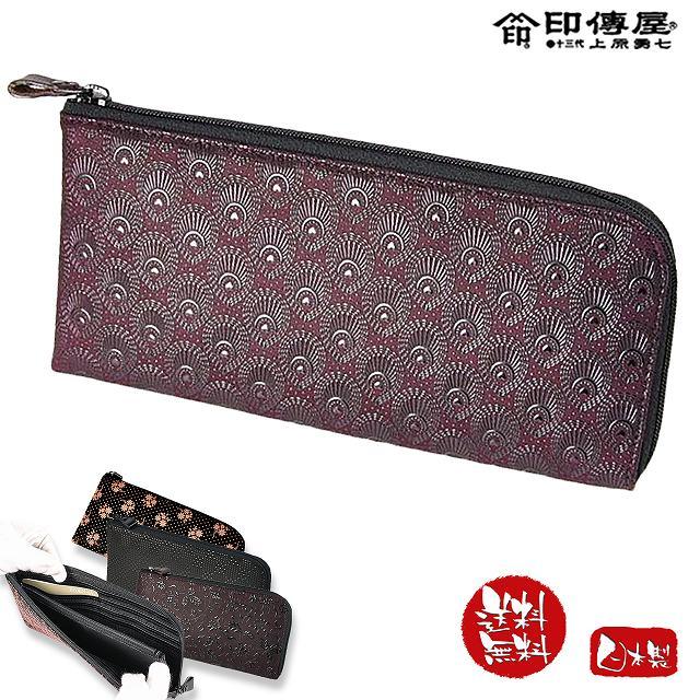 big sale f224e 4aee0 印傳屋 印伝屋 財布 束入A(長財布タイプ)紫地黒漆