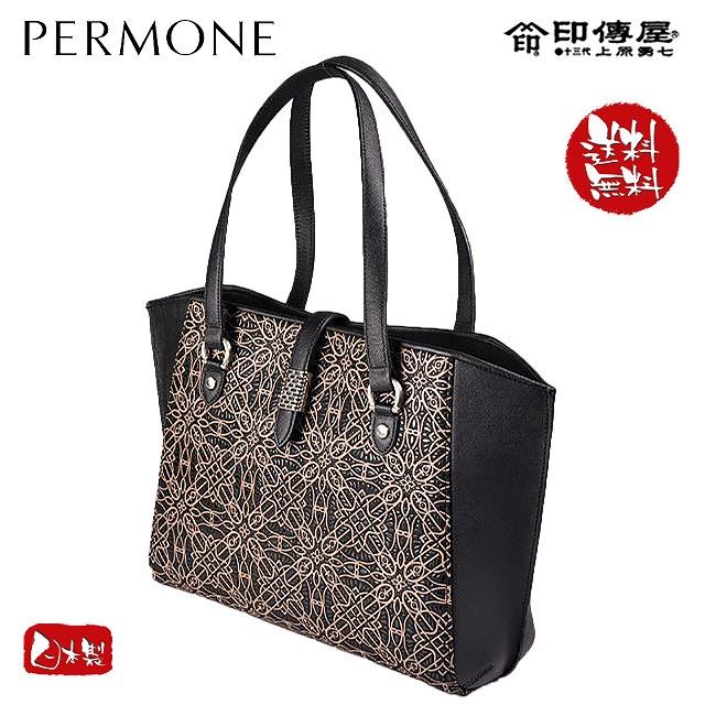 印傳屋 印伝屋 PERMONE ペルモネ セミショルダーバッグ(7803)無料ラッピング承ります 送料無料