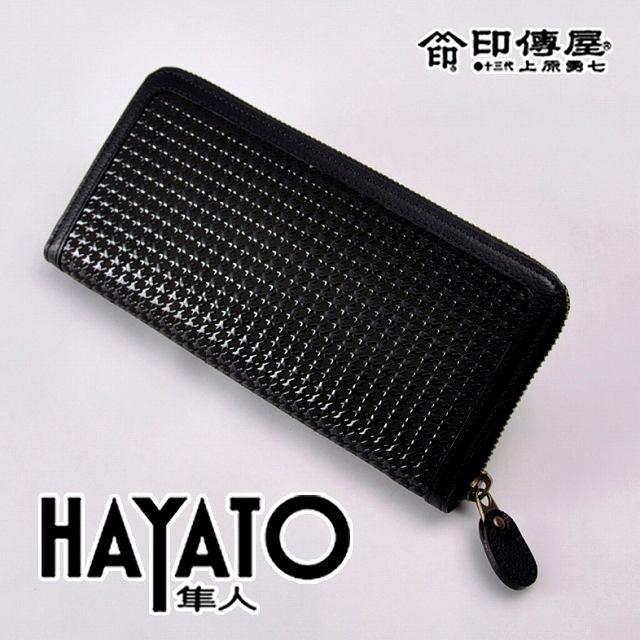 印伝 長財布 財布 印傳屋 隼人 HAYATO 8933