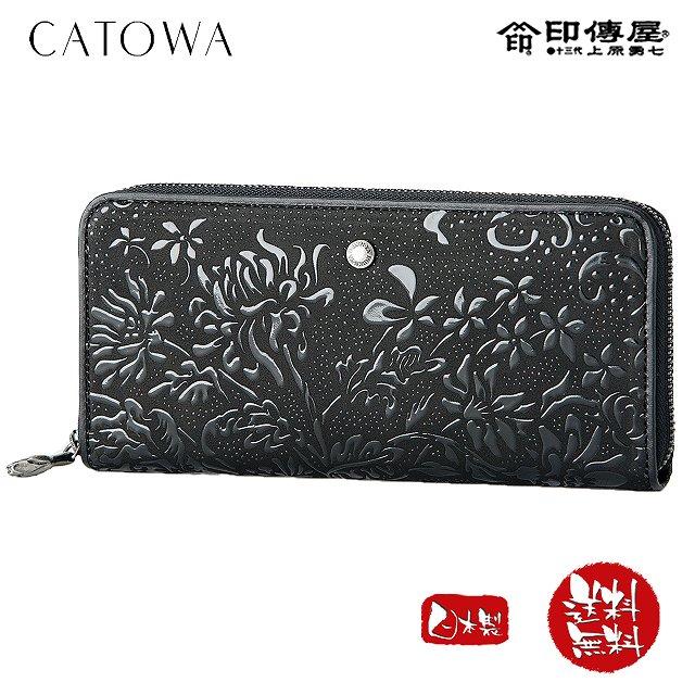 2018年発表 印傳屋 印伝屋 カトワ CATOWA 束入(8624)(CA-24)無料ラッピング承ります 送料無料 【レディース財布/束入】