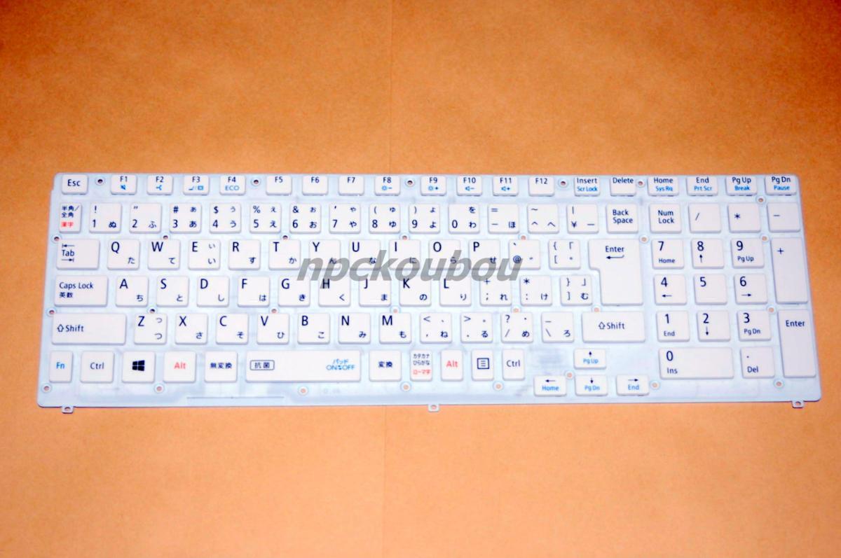 ■新品■NEC LaVie NS700/C NS700/D NS700/E NS700/F NS700/G NS700/H用キーボード 白☆ノートパソコンキーボード交換用☆