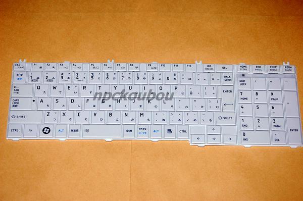 東芝 dynabook Qosmio T750用キーボード 互換品 白