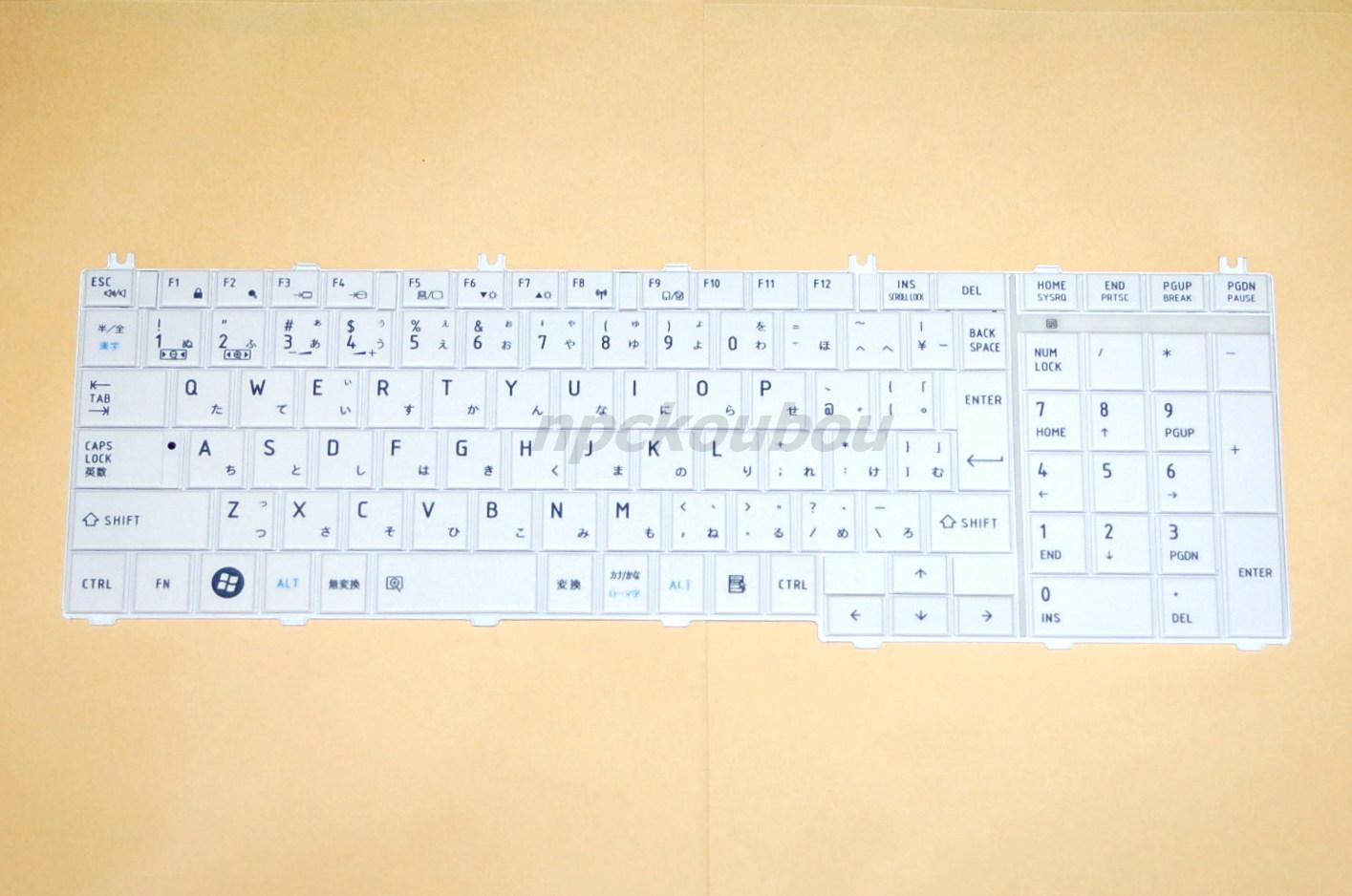 東芝 dynabook Qosmio T750用キーボード 訳あり品