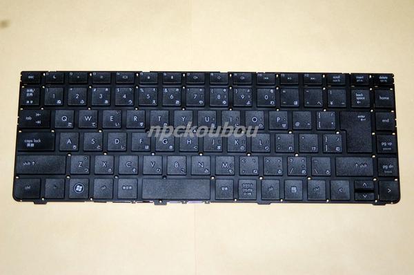 ■新品■HP Probook 4430s,4430s/CT 用キーボード☆ノートパソコンキーボード 交換用☆