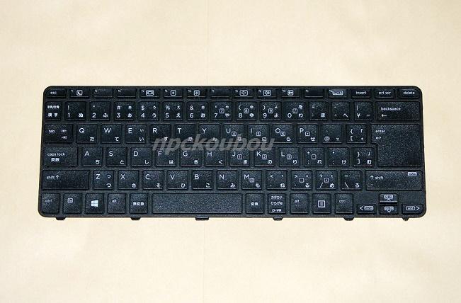■新品■HP Probook 430 G3 440 G3 430 G4 440 G4用キーボード ☆ノートパソコンキーボード 交換用☆