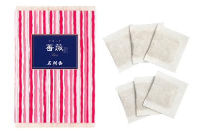 日本香堂 かゆらぎシリーズ 1000円以下 かゆらぎ-Kayuragi- 名刺香 の香り 薔薇 スーパーセール 限定品 ばら