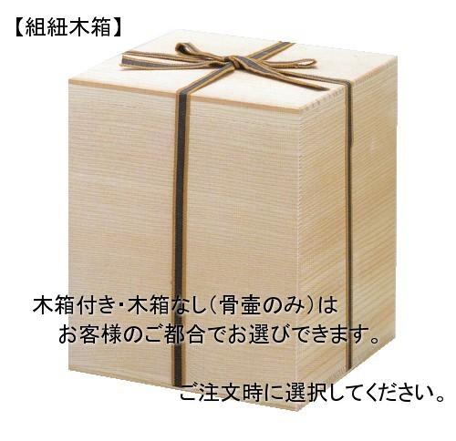 A2-6 金箔彩 紫 7寸【九谷焼骨壷】
