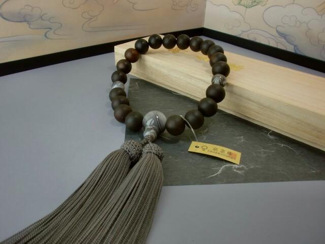 素挽縞黒檀(原色縞瑪瑙入り)【男性片手数珠】