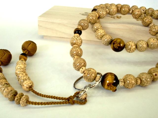『浄土宗』 星月菩提樹(虎目石仕立)【数珠・男性用・浄土宗】