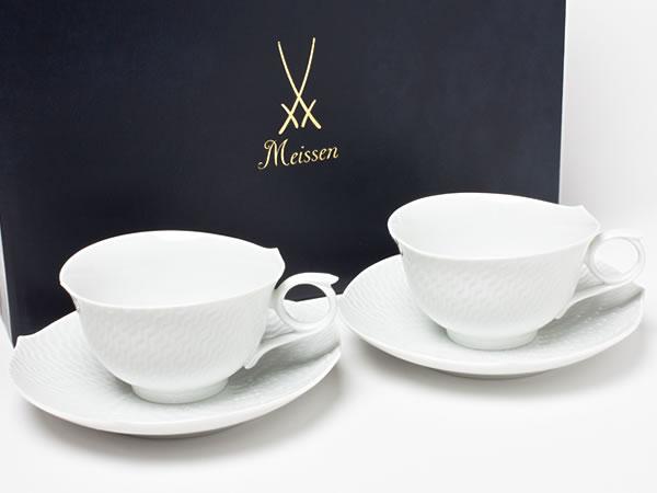 マイセン 波の戯れ ペア カップ&ソーサー meissen-15お茶のふじい・藤井茶舗