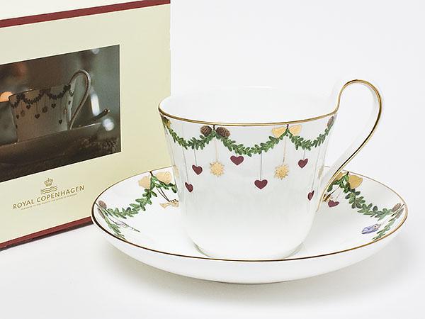 ロイヤルコペンハーゲン スターフルーテッド(クリスマス)ハイハンドル カップ&ソーサー copen-27お茶のふじい・藤井茶舗