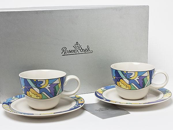 ローゼンタール カップ&ソーサー(2客) rosenthal-32お茶のふじい・藤井茶舗