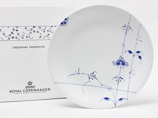 【送料無料】ロイヤルコペンハーゲン ブルーパルメッテ ディナープレート copen-43お茶のふじい・藤井茶舗