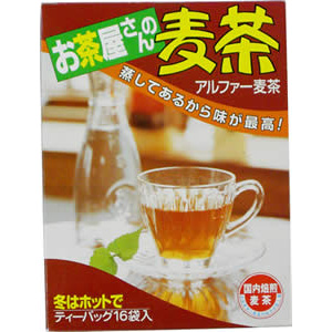 麦茶専門店の本格派の味 夏はアイス オンラインショップ 冬はホットで ストア ヤギショー お茶屋さんの麦茶 お茶のふじい 10g×16p 藤井茶舗 Y-1