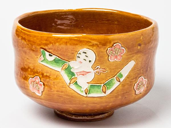 【送料無料】抹茶碗 飴 巳に童 大野桂山 作 MS-73 お茶のふじい・藤井茶舗