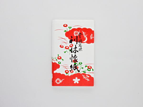 利休懐紙(小 30枚) KAISHI-02-B お茶のふじい・藤井茶舗