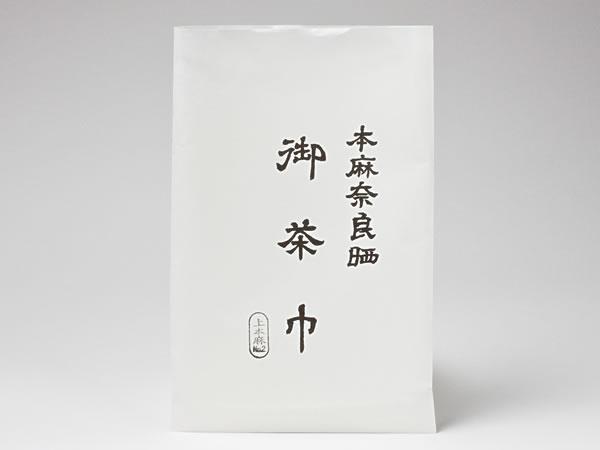 茶巾 本麻No.2 ストア 引出物 CHAKIN-2お茶のふじい 藤井茶舗